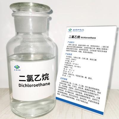 1、2二氯乙烷