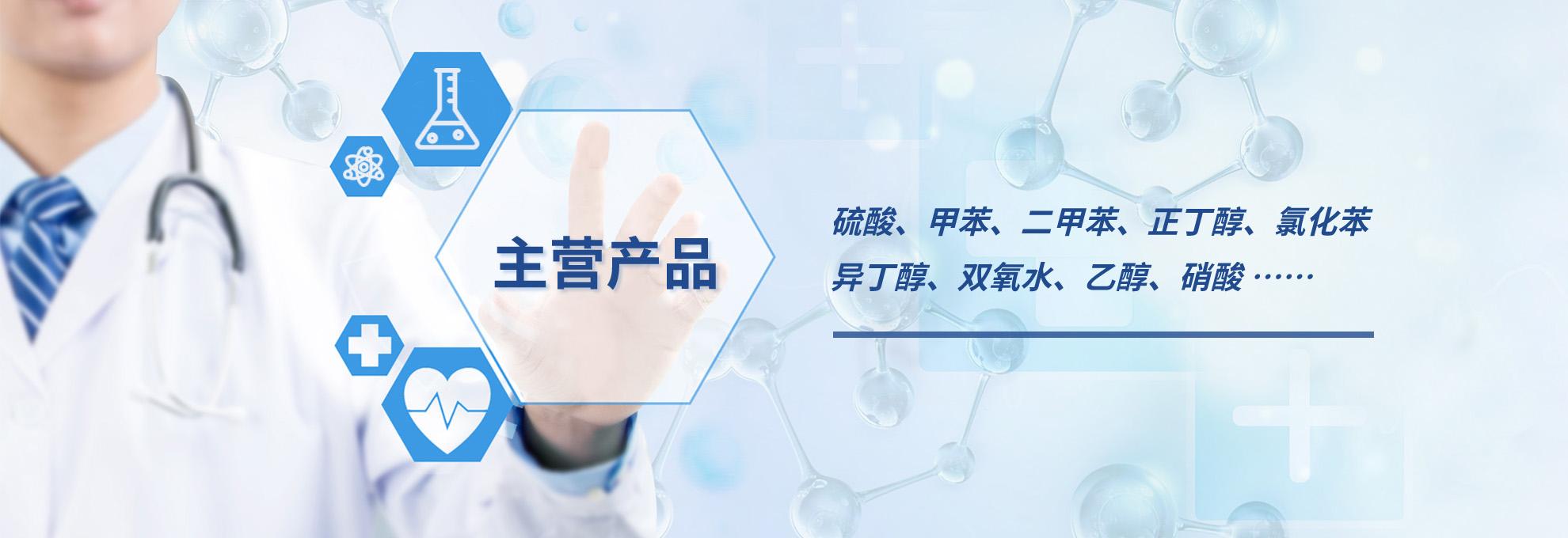 进口韩国LG新戊二醇